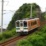『肥薩おれんじ鉄道 HSOR-100形103 NTT塗装 in 西方』の画像