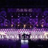 『【乃木坂46】『off vocal』で聴きたい乃木坂楽曲は??』の画像