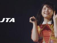 【乃木坂46】伊藤理々杏、JTAのCMに単独で出演!!!(動画あり)