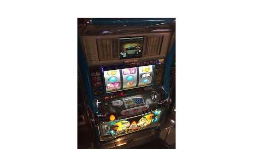 松尾容疑者、ギャンブルで334万円を儲けて無事タヒ亡wwwwwwwwwwのサムネイル画像