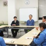 『社長講和&勉強会「ロジスティクスの知識について」』の画像