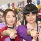 『SKE48大矢真那『SKEはガツガツ。乃木坂の謙虚さを見習ってほしい。』』の画像