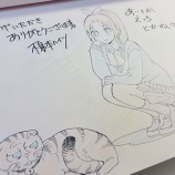 『サイン本』の画像