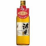 『【数量限定】本格芋焼酎「海童栗黄金」発売』の画像