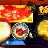 『ニッポンまぐろ漁業団でまぐろ刺の盛りすぎ定食【株主優待】』の画像