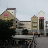 『【悲劇】横浜・本牧にあった「ダイナレックス」について語る』の画像