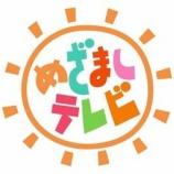 『【乃木坂46】エッッッ!!??明日のこれは何事!!??』の画像