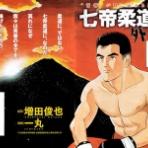 増田俊也の執筆生活|公式ブログ|Toshinari MASUDA