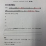 『【高田馬場】コミュニケーショントレーニング番外編』の画像