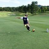 『フットゴルフが楽しそう・ゴルフ場でサッカーボールでゴルフを!人気上昇中』の画像