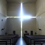 『いつか行きたい日本の名所 茨木春日丘教会』の画像