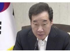 韓国政府「韓国が東京五輪に参加する事で五輪が成功し日本社会が活気に満ちる。日本にとって韓国は必要な国」⇒ 東京五輪ボイコットを拒否wwwww