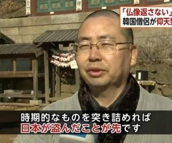 【韓国仏像窃盗】「どうしても日本には返さない、日韓基本条約も問題」 浮石寺僧侶・教授・政治家ら討論会で「怪気炎」