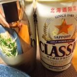 『冬のビールは「サッポロクラシック」🍺』の画像
