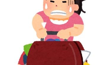 【悲報】日本にきた観光客、スーツケースを空港に捨て去る!!ゴミ処分とかもったいなくね