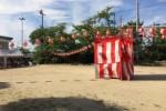熱い夏もなんのその!フォークダンスもある!『納涼大会』っていうのが8/6(木)開催されるみたい!@倉治公民館前の公園のところ【情報提供:交野市中央商店会さん】