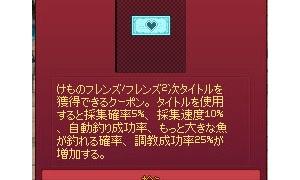 けものフレンズ/フレンズ2次タイトル
