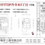 『スピティ伊丹寺本1号地・販売開始!!』の画像