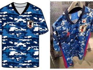 【迷彩柄は軍服だ!】ラサール石井「サッカー日本代表はなぜ戦争を連想させる迷彩柄のユニフォームを着るのか。そして観客席からは旭日旗  開催国がオリンピックの精神に反している」