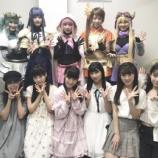『[イコラブ] けやき坂46さんの舞台「マギアレコード 魔法少女まどか☆マギカ外伝」観劇させていただきました【=LOVE(イコールラブ)】 ※追記あり』の画像