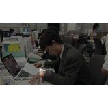 『4月23日放映の俺のダンディズム 「万年筆」のメモ』の画像