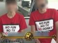 【悲報】 フジ・27時間テレビで白人を差別する意味を持つ言葉をTシャツに使っていたとして炎上wwwww