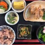 『桜町昼食(スペシャル御膳)』の画像