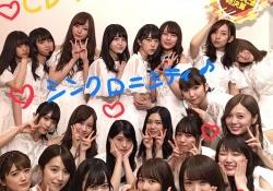 【最新】やっぱ乃木坂だな!!乃木坂ちゃん集合写真がコチラ!このポジションはレア。【CDTV】