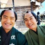 『NHKBSプレミアム「大富豪同心2」レギュラー出演中‼️』の画像