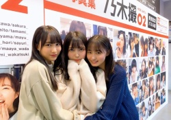 【衝撃】乃木坂46ヲタ、賀喜遥香&遠藤さくらにハグされご満悦・・・・・