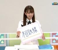 【欅坂46】井口が完売出ない理由って何だと思う?