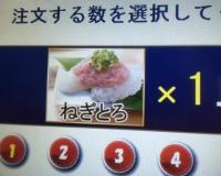 【画像】生活保護受給者「私たちは本物のお寿司を食べられないんです…。こんなので我慢するしかないんです…」