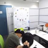 『西洋占星術・星読み会【横浜】のご感想まとめ!』の画像
