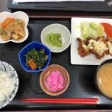 『藤塚昼食(チキン南蛮)』の画像