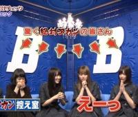 【欅坂46】菅井様の花ちゃんの肩に手をもっていくけどチャレンジやめる、このシーンが可愛い!(gifあり)