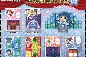 【ミリマス】2021年7月にアクリルキャラプレートぷち05が発売予定!