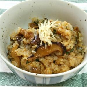 キノコと紫蘇の混ぜご飯