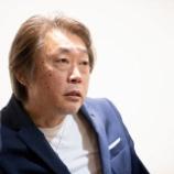 『【乃木坂46】今野義雄さん、謝罪・・・』の画像