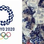 【中国】東京五輪の新エンブレム、早速、中国ネットで「パクリ疑惑」浮上…!? [海外]