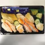 『今月残り900g減量【目標44.9kg】今週は、外食2件』の画像