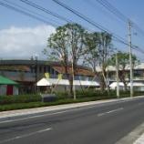 『鹿児島市 環境未来館開館』の画像