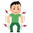 【悲報】筋トレ民ぼく、筋トレ後の食欲減衰がガチで洒落にならない………………………………………