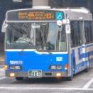 九州産交バス 熊本200か1183