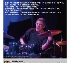 ■ 開催迫る! 音盤&トーク・ライヴ vol.17 @神田神保町 楽器カフェ