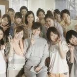 『【乃木坂46】乃木坂の『転調』する楽曲は全て名曲な件・・・』の画像