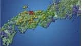 鳥取県中部でM6.6の地震が発生 中国地方を中心に広い範囲で揺れ