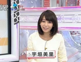 TBS宇垣美里アナ(23)の可愛さが半端ないと話題に