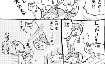 【漫画】犬と猫を一緒に飼ってるとこんな悲劇も起こるけどやっぱり楽しい