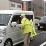 『交通安全街頭啓発活動』の画像