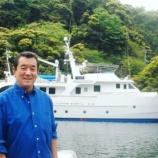 『東京湾でクルージングに参加』の画像